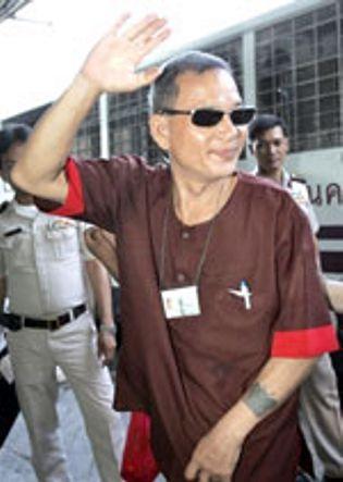 LY TONG TAI THAI
